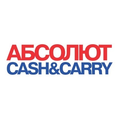 АБСОЛЮТ  CASH & CARRY